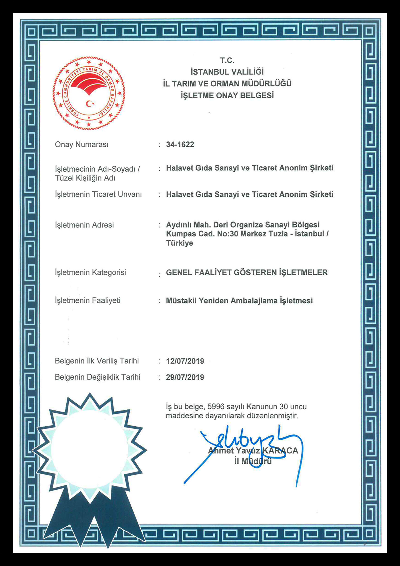 Warehouse Operating Certificate